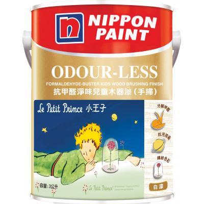 立邦抗甲醛淨味兒童木器漆 (手掃)